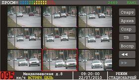 Измеритель скорости с видеофиксацией БИНАР_7